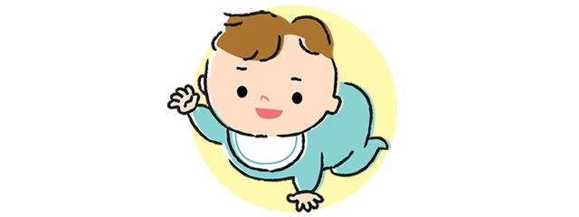 「子ども能力遺伝子検査」は赤ちゃんでも検査可能!
