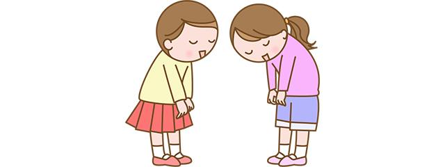 最低限のしつけだけ気を付けて、あとは子どもの自主性を尊重しよう