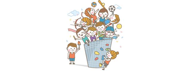 子どもにあったスポーツを選びたい!