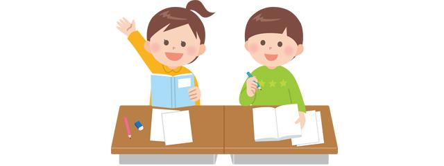 モンテッソーリ教育の特徴